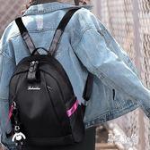牛津布後背包女2018新款潮韓版時尚百搭書包旅行帆布小背包女包包 DJ1597『易購3c館』
