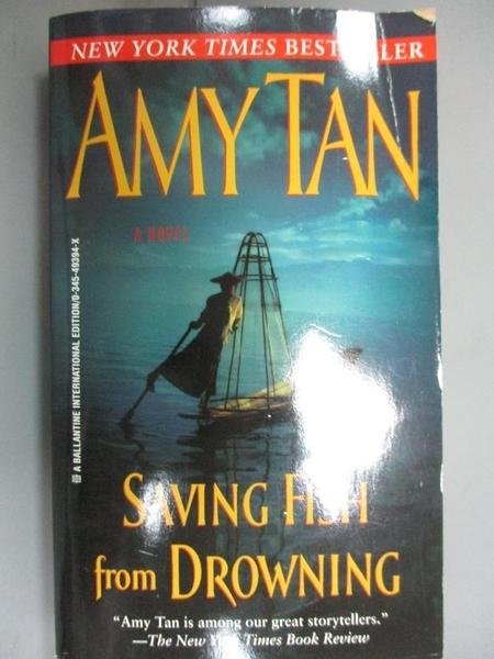 【書寶二手書T1/原文小說_LPO】Saving Fish from Drowning_Amy Tan