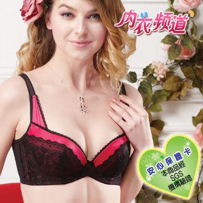 內衣頻道♥7965 台灣製 副乳推進功能 集中托高設計 華麗雙色撞色 胸罩 -B罩杯