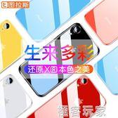 iPhone XR手機殼蘋果XR透明XR硅膠超薄防摔全包女男軟殼潮牌個性網紅外殼r套玻璃ins 極客玩家