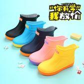 售完即止-兒童雨鞋女童中大童防滑寶寶雨靴男童加絨保暖膠鞋低筒水鞋10-16(庫存清出T)