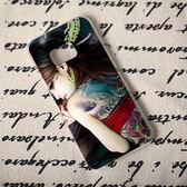 [文創客製化] 三星 Samsung Galaxy S7 S6 Edge G930FD G935FD G9250 G9208 手機殼 外殼 169