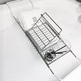特賣浴缸架 不銹鋼浴缸架子衛生間浴室置物架伸縮泡澡手機支架浴缸置物架LX