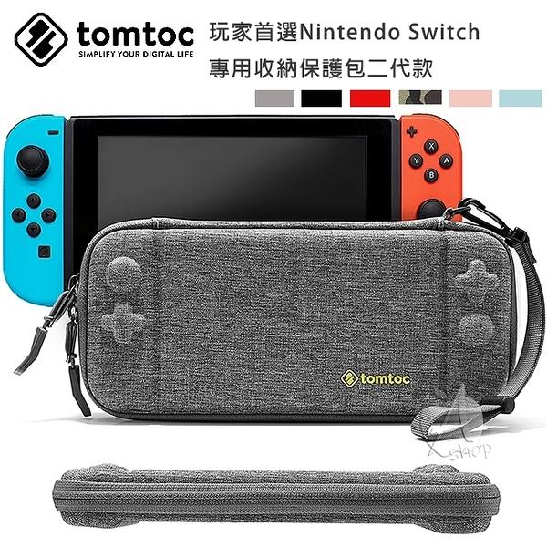 【A Shop】Tomtoc 玩家首選二代 Nintendo Switch 收納包 保護包 主機薄款硬殼包 防撥水 2019全新二代版