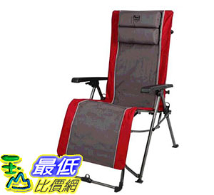 [COSCO代購] W2001133 Timber Ridge 折疊式躺椅