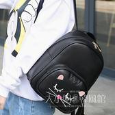 雙肩包女韓版pu小背包可愛學院風女士包包貓咪2018春新潮書包女包-大小姐風韓館