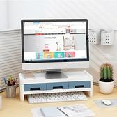 優思居 臺式電腦增高架護頸顯示器底座 辦公室桌面收納盒屏幕架子