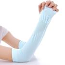 [ 拉拉百貨 ] 韓版 指套版 冰絲袖套 3D袖套 防曬袖套 高爾夫球袖套 單車袖套 抗UV