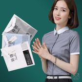 大尺碼襯衫短袖襯衫女小領職業裝正裝工作服夏裝修身工裝襯衣大尺碼寸衫棉(1件免運)