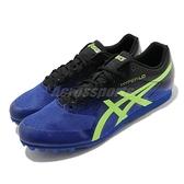 ASICS 田徑鞋 Hyper LD 6 男 藍 長距離 釘鞋 競速鞋 附鞋釘 拔釘器 【ACS】 1091A019400