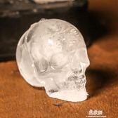 骷髏頭冰格創意硅膠個性酒吧冰球冰塊模具頭骨冰模製冰盒     易家樂