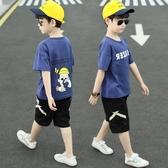 童裝男童夏裝套裝2020新款兒童帥氣男孩夏季中大童短袖洋氣兩件套