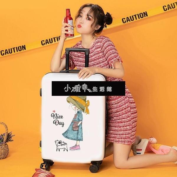 拉桿箱行李箱女學生韓版卡通動漫密碼箱子皮箱男小清新旅行箱定制 小確幸
