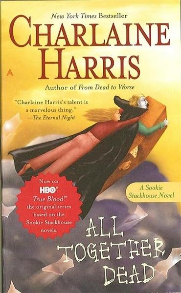 (二手書)Southern Vampire Mysteries, Book 7: All Together Dead