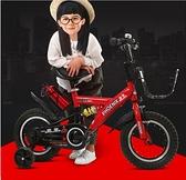 鳳凰兒童自行車2-3-6-9歲寶寶小孩自行車12/14/16/18寸男女減震童車 QM 向日葵