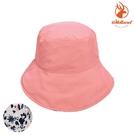 【下殺↘5折】WildLand 中性抗UV印花雙面遮陽漁夫帽 W1063 / 城市綠洲(UPF50+ 防曬帽 遮陽帽 透氣)
