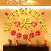 派對氣球壽字鋁膜氣球套餐爺爺奶奶爸爸媽媽老人長輩生日裝飾佈置金色氣球 台北日光
