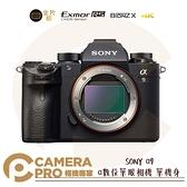 ◎相機專家◎ 預購 SONY α9 數位單眼相機 單機身 Body A9 ILCE-9 公司貨