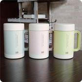 簡約家用辦公室泡茶杯養生便攜水壺帶把手雙層塑料陶瓷杯麥香杯蓋【交換禮物免運】