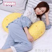 托腹枕孕婦枕頭護腰側睡枕 多功能U型靠枕孕婦托腹側臥枕孕睡覺抱枕 NMS蘿莉小腳ㄚ