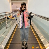 女童外套春裝2021新款韓版網紅夾克兒童春秋季中大童洋氣時髦上衣【小橘子】