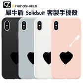 犀牛盾 Solidsuit 客製化手機殼 xs max xr x 8 7 S10 S9 Note10 9 5Z P20 P30 OP6 Pixel 3 手機殼 邱比特的箭(白)