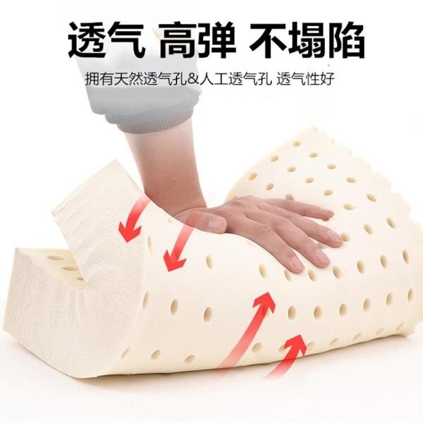 墊子椅子夏季辦公室久坐軟墊學生屁墊厚地下乳膠坐墊家用沙發座墊 蘿莉小腳丫