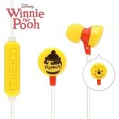 日本正版限定 gourmandise 迪士尼 小熊維尼 大臉糖罐版 無線藍芽充電耳機 / 無線藍牙耳機