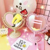 復古宮廷風愛心桌面台式化妝鏡少女夢幻粉色心形旋轉雙面補妝鏡子