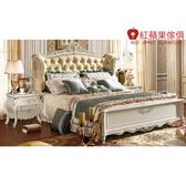 [紅蘋果傢俱] HXW 8832 法式6尺奢華雕花床 雙人床架 軟包床
