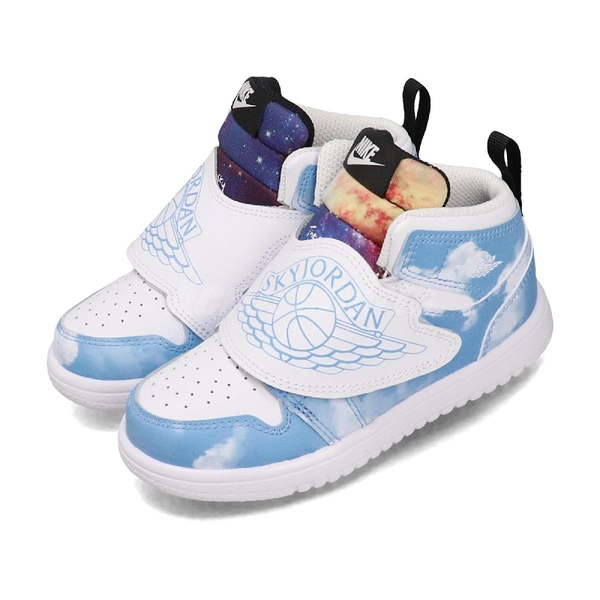 Nike Sky Jordan 1 Fearless TD 藍 白 童鞋 小童鞋 運動鞋 喬丹 【PUMP306】 CT2478-400