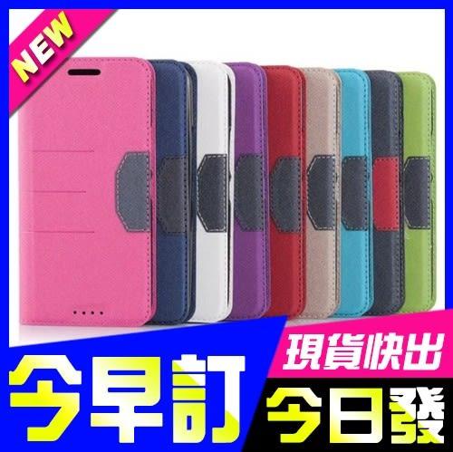 [現貨快出] 禮物 韓國 時尚 配色 新品 HTC M9 手機 皮套 手機套