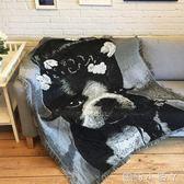 沙發巾沙發墊美式波西米亞純棉針織毯子線毯狗狗北歐沙發毯蓋毯地毯毛毯 蘿莉小腳ㄚ