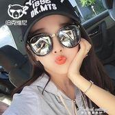太陽鏡女潮2017韓國明星同款時尚大框墨鏡復古偏光鏡圓臉個性眼鏡·蒂小屋