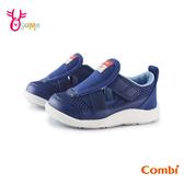 COMBI童鞋 寶寶鞋 男童機能涼鞋 學步鞋 CORE-S 魔鬼氈 護趾涼鞋 包頭涼鞋 速乾 A1900#藍色◆奧森