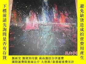 二手書博民逛書店尹朝陽recent罕見works 2007Y13681 尹朝陽 亦安畫廊 出版2007
