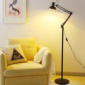 落地燈 現代簡約創意可調光LED北歐落地燈 客廳書房床頭護眼刺繡檯燈 提前降價免運直出八折