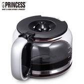 荷蘭公主249406咖啡機專用咖啡壺 TPR0183