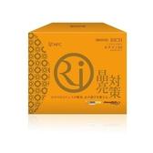 (禮盒組) 日本AFC RICH 葉黃素 膠囊食品 30粒/瓶x2瓶 專品藥局【2010404】