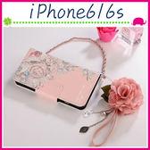 Apple iPhone6/6s 4.7吋 Plus 5.5吋 淑女風皮套 五彩玫瑰花保護殼 側翻手機殼 可插卡保護套 磁扣手機套