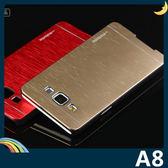 三星 Galaxy A8 金屬拉絲手機殼 PC硬殼 髮絲紋層次質感 保護套 手機套 背殼 外殼