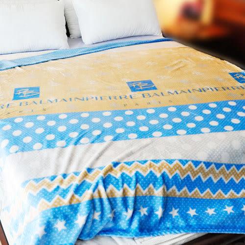 毛毯【舒適藍底】法國PIERRE BALMAIN 法蘭絨 ◆舒眠保暖毛毯◆ 超殺特惠中~