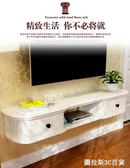實木現代簡約小戶型壁掛電視櫃茶幾組合掛牆上北歐臥室懸掛式吊櫃 QM  圖拉斯3C百貨