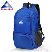 登山包超輕便攜可折疊旅行後背背包女戶外兒童旅游防水運動登山男 交換禮物