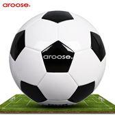 Aroose真皮質感3號4號小學生足球5號成人幼兒園足球5號球