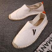 漁夫鞋 透氣帆布鞋 一腳蹬休閒編織懶人鞋【非凡上品】nx2503