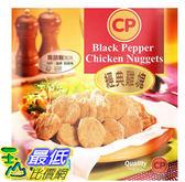 [COSCO代購] W94955 卜蜂 冷凍黑胡椒經典雞塊 3公斤 2入