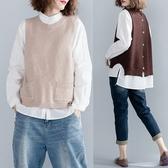 秋冬裝加肥加大圓領后背扣子純色 胖mm顯瘦無袖毛衣馬夾背心潮 降價兩天