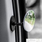 汽車後視鏡 后排下車開門觀察鏡 倒車輔助小圓鏡盲點鏡后視鏡 汽車安全小用品   居優佳品
