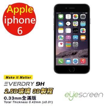 EyeScreen 蘋果 iPhone 6 4.7吋 0.4mm (黑色) 全滿版 (二代) AGC 2.5D 9H 強化玻璃 疏水疏油 螢幕保護貼